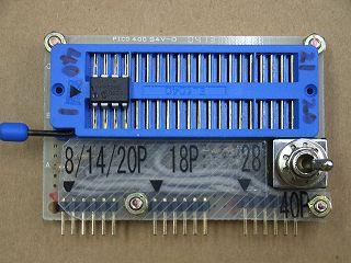完成したPICkit2用ZIFアダプター基板の部品面