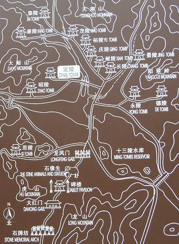 明の十三陵の画像 p1_20